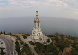 Фотографии  п. Малореченское
